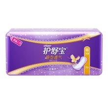 护舒宝(Whisper)隐型透气超薄护垫无香型72片 宝洁正品