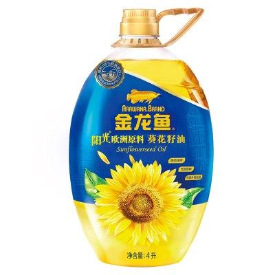 金龙鱼 阳光葵花籽油 4L