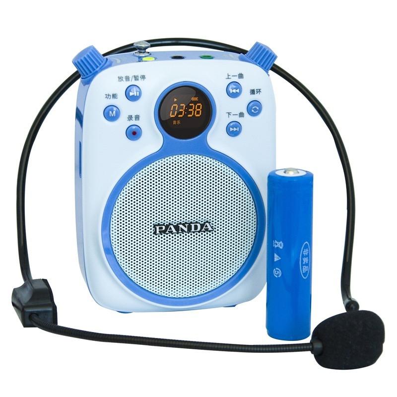 熊猫扩音器数码播放器K2 蓝色