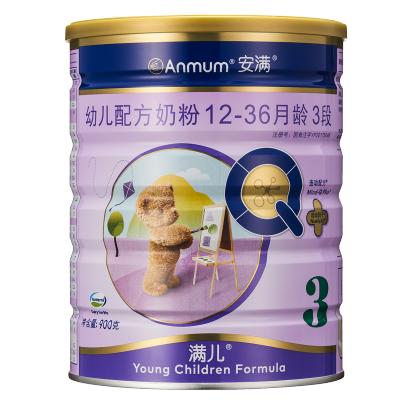 Anmum安满满睿3段(1-3岁)幼儿配方奶粉900g 新西兰原装进口