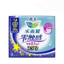 花王乐而雅(Laurier)超长夜用卫生巾 零触感特薄护翼型35cm4片 花王出品 国产 棉柔