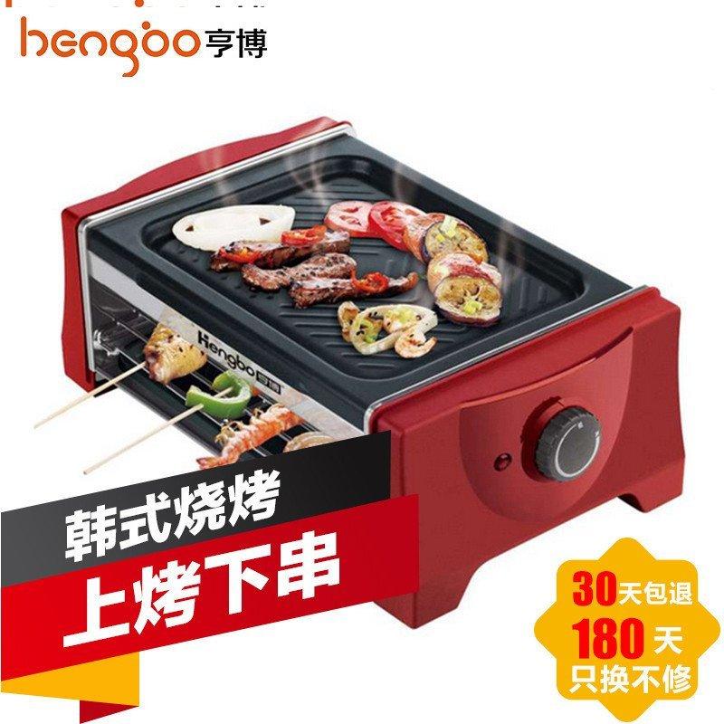 Hengbo亨博 SC-508-2家用电烤炉 烧烤炉 无烟煎烤机