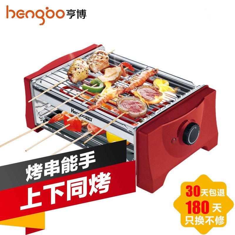 Hengbo亨博 SC-528-1家用电烤炉 烧烤炉 无烟煎烤机