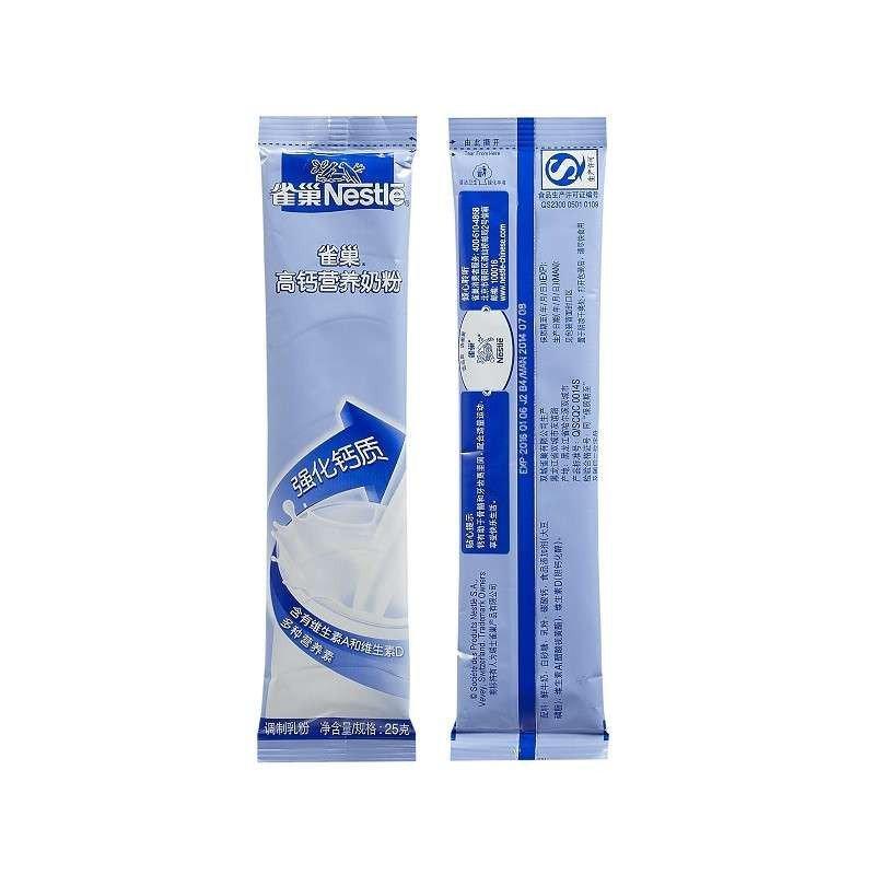雀巢 高钙营养奶粉 400g/袋