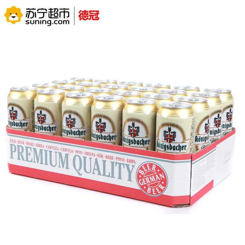 德冠1689 小麦啤酒500ml*24听整箱