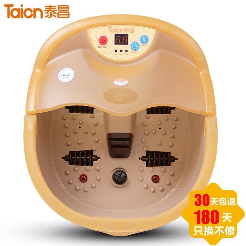 金泰昌养生足浴盆TC-201金典型