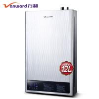 万和(Vanward)12升燃气热水器JSLQ20-12EV23冷凝 天然气