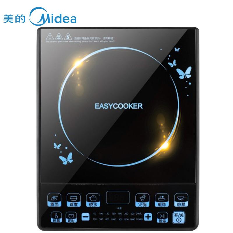 美的易酷客(EasyCooker)21K01按键式炫金面板电磁炉