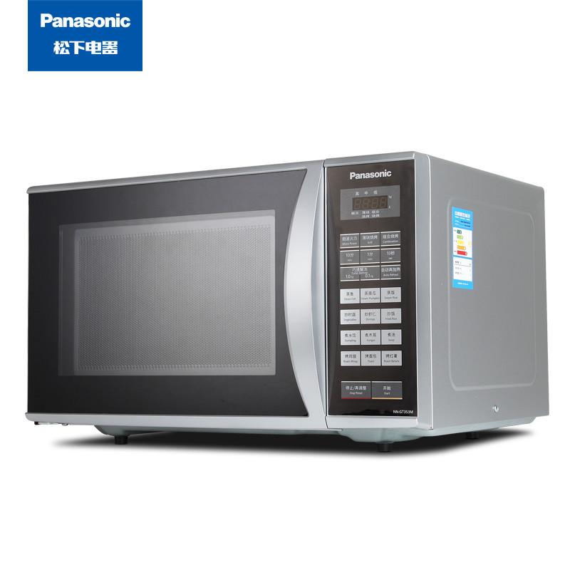 Panasonic松下微波炉NN-GT353MXTE(银色)