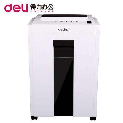 得力deli9953机密卫士高保密碎纸机 多功能5级保密办公碎纸机