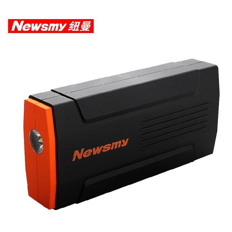 汽车应急启动电源 笔记本移动电源 车载电源电池电瓶充电器 应急启动
