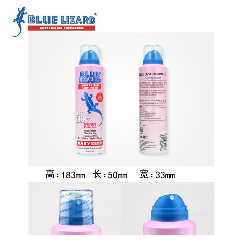 【苏宁自营】蓝蜥蜴Bluelizard 宝宝水嫩物理防晒喷雾170ML SPF30+, 儿童成人通用, 高防水 婴儿防晒