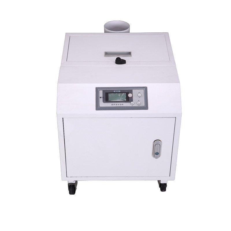 欧井(Eurgeen)OJ-20Z超声波加湿器 工业加湿机加湿器厂房仓库空气增湿器