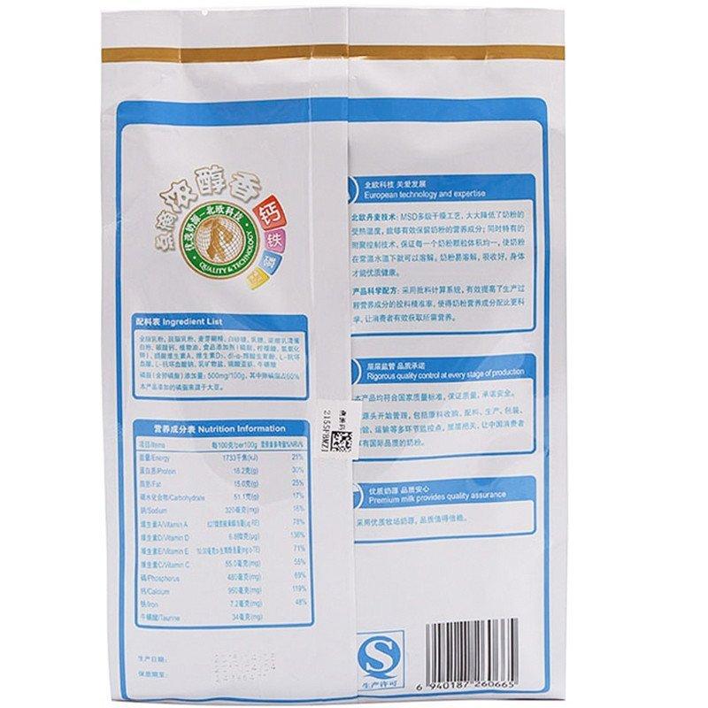 蒙牛高钙袋装奶粉300g
