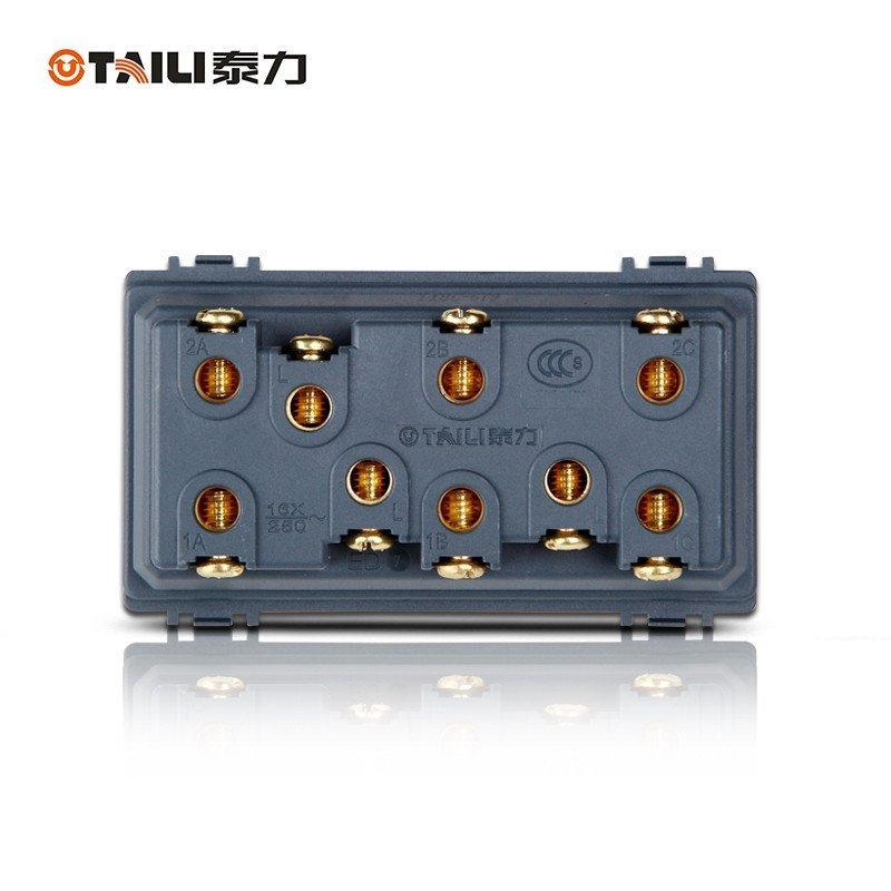 泰力118c开关插座 三按键双控开关118功能键 小三开双