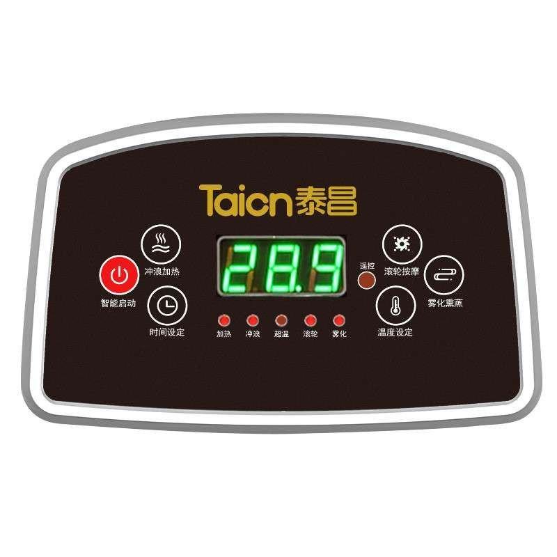 金泰昌养生足浴盆 TC-5027智能型