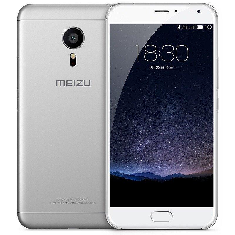 魅族 PRO5(银白色)移动联通双4G公开版 M576(32G)