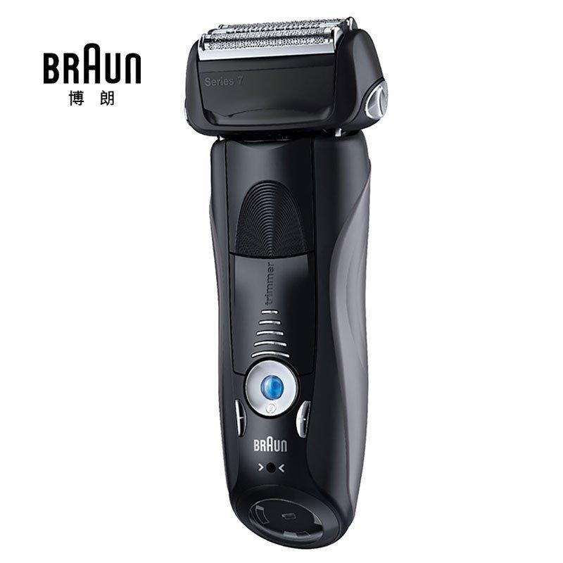 博朗(BRAUN)720S-7电动剃须刀