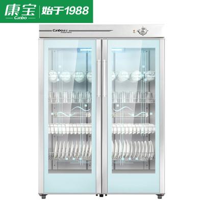 康宝(Canbo)GPR700A-2 双开门大容量 饭店 酒店 食堂 立式消毒柜 商用消毒柜