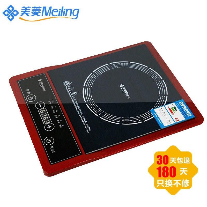 美菱(MeiLing)ML-CA20-H02大火力多功能触屏家用电磁炉 正品特价