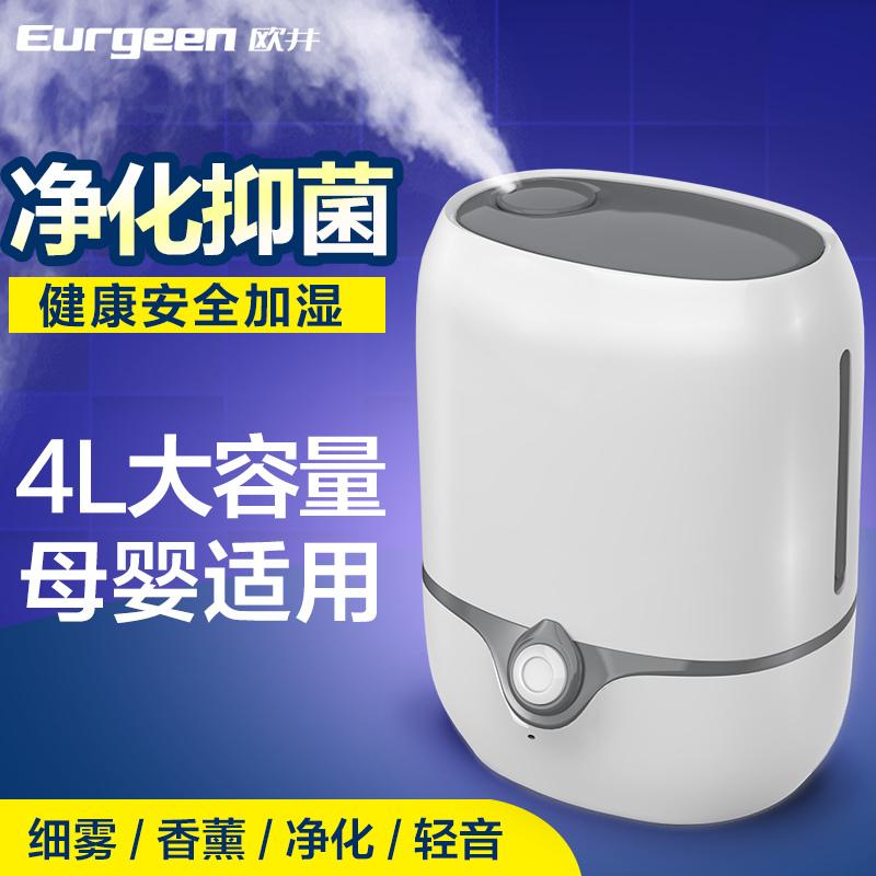 欧井加湿器 OJS-401G