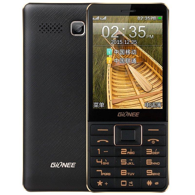 金立手机V580 雅致黑