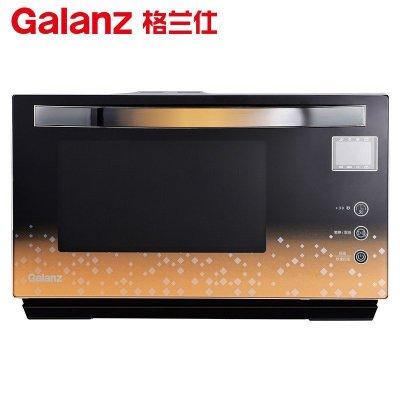 格兰仕光波炉不启动_格兰仕(galanz)微波炉 a7-g238n3(g1) 23l 智能wifi 语音播报 家用