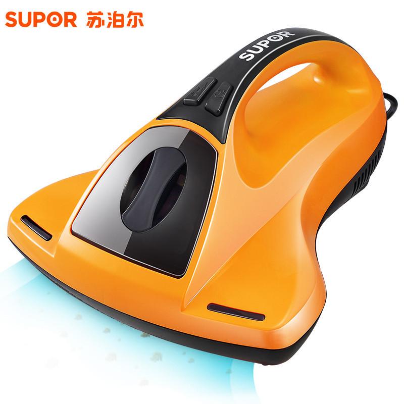 苏泊尔(SUPOR)除螨机XCL01B09A-30家用 除螨器 除螨仪 紫外线除菌 橘黄色