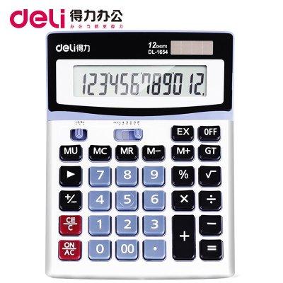 Deli 得力1654 经济型大屏幕计算器 财务专用太阳能大按键计算机