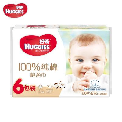 好奇(Huggies) 棉柔巾80抽6包装