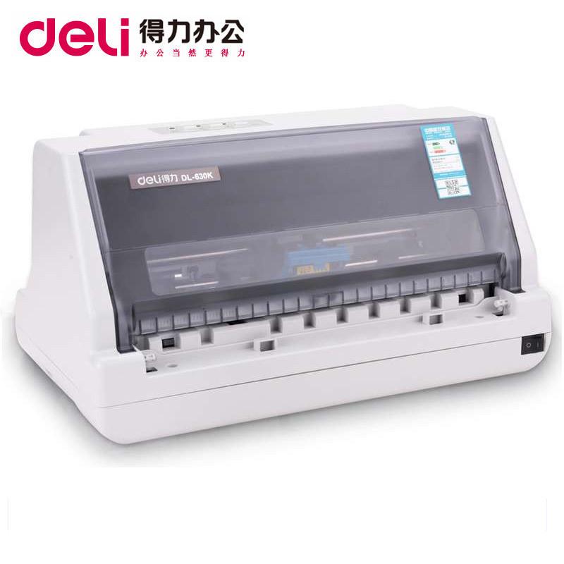 得力(deli) DL-630k 针式打印机 可打增值税发票 快递单 24针82列平推 发票收据 A3打印机