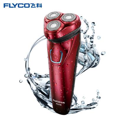 飞科(FLYCO)电动剃须刀 FS338