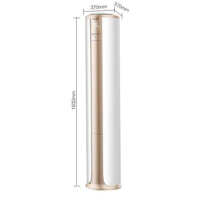 科龙(kelon) 3匹智能 圆柱空调柜机 二级能效 除甲醛