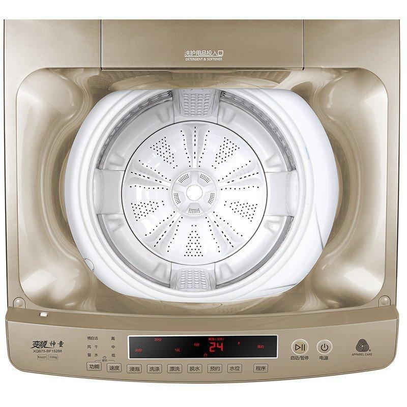 海尔洗衣机xqb75-bf15288