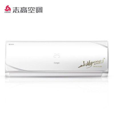 志高空调NEW-GD12CS3H3Y2