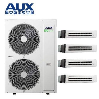 奥克斯(AUX)DLR-160W/DCZ2 一拖四 6匹(适用120-160㎡) 6年包修 家用中央空调 wifi智控