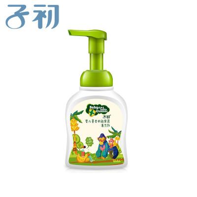 子初母婴幼儿童婴儿草本奶瓶果蔬清洗剂250ml