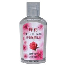 蜂花护肤保湿甘油80ml(玫瑰精华)
