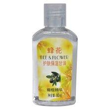 蜂花(BEE & FLOWER)护肤保湿甘油80ml(橄榄精华)