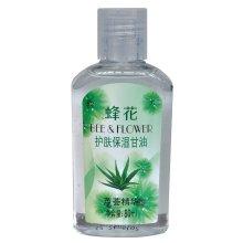 蜂花护肤保湿甘油80ml(芦荟精华)
