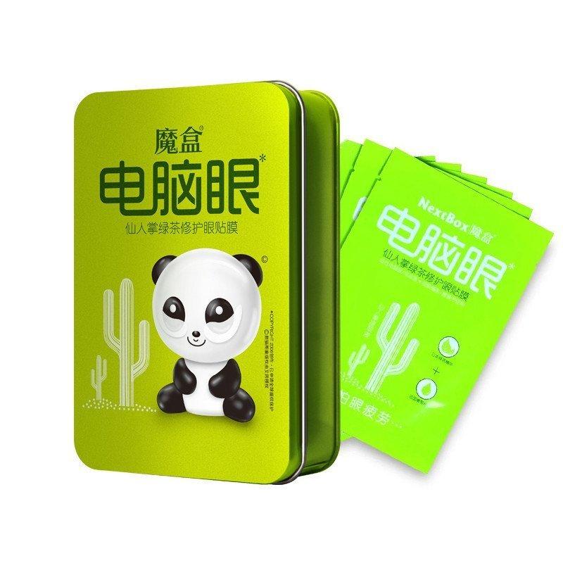 魔盒 电脑眼绿茶修护眼膜 10对装