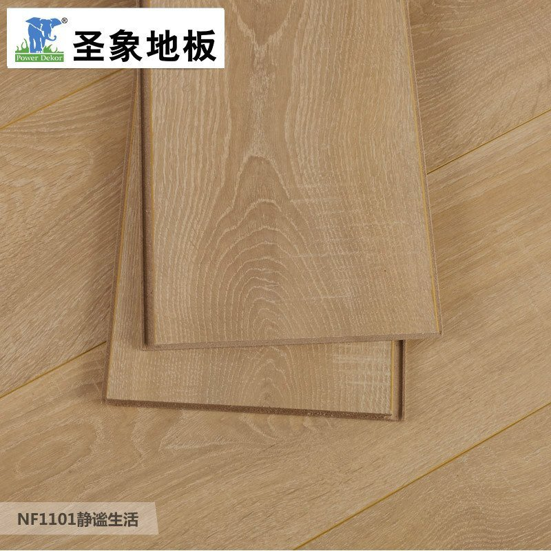 【包安装包辅料】圣象地板f4星环保f卫士10mm厚浮雕面强化复合木地板