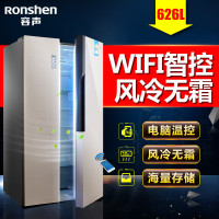 Ronshen容声BCD-626WD11HYA对开门风冷无霜冰箱