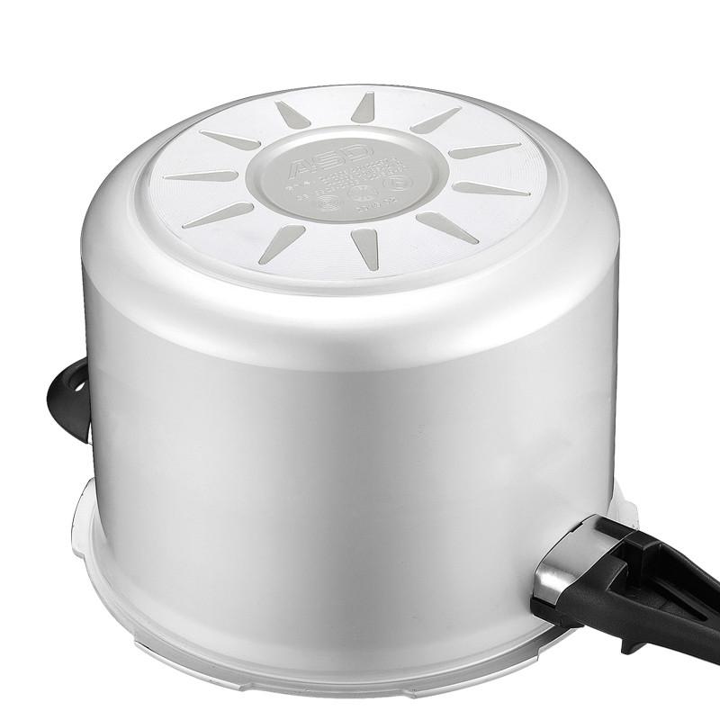 爱仕达(ASD)高压锅 20CM六保险铝制燃气压力锅 高压锅锅具YL20S2WG
