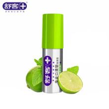 舒客(Saky)专业口清新商务型(清新柠檬)18毫升 漱口水/口喷 清新口气 牙龈护理 多重功效