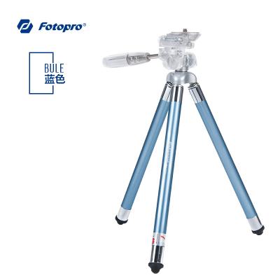 富图宝(Fotopro) FY-583 蓝色 便携八节迷你三脚架照相机微单摄像机手机三角架 便携支架