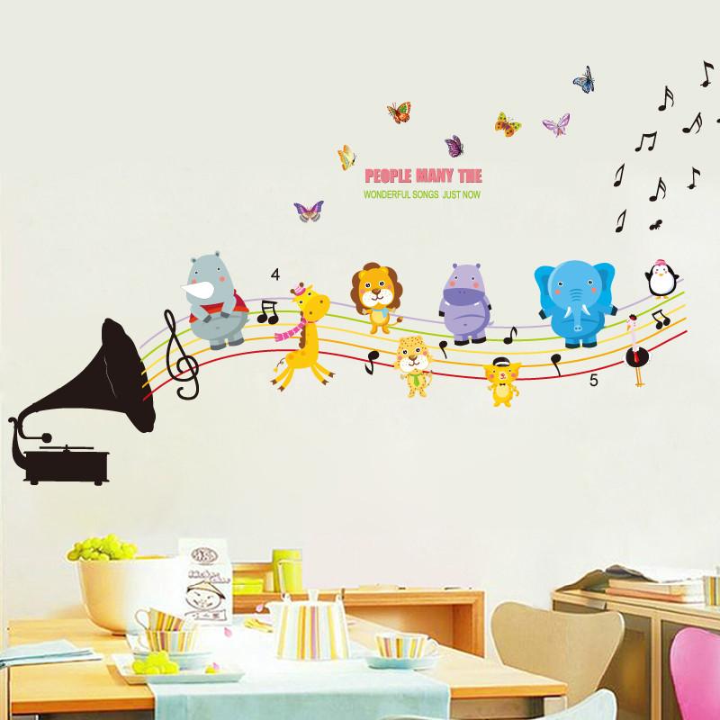 宜佳蕙可移除动物音乐会墙贴画卡通动物儿童房幼儿园教室布置装饰贴画