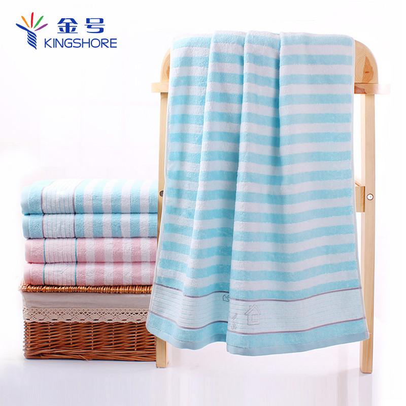 金号 纯棉1浴巾+2毛巾套装 情侣清新卡通狗系列 毛巾浴巾 72*140cm 蓝色