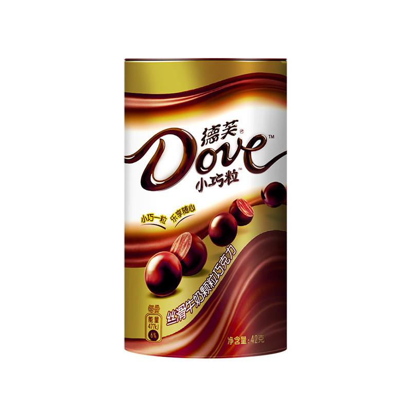 德芙便携罐装小巧粒牛奶42g /罐