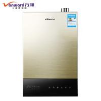 万和(Vanward)13升燃气热水器JSLQ21-638W13冷凝 天然气